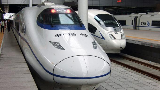 Süper Maglev Treni