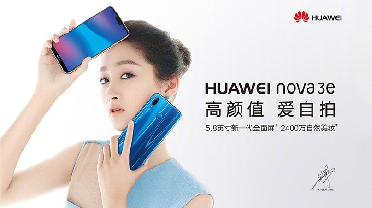 Huawei P20 Lite, Çin'de Nova 3e ismiyle tanıtıldı!