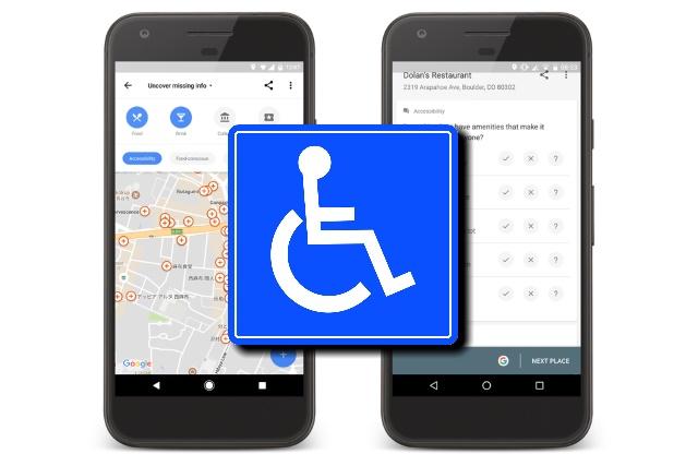 Google Maps, engelli kullanıcılar için yeni güncelleme yayınladı
