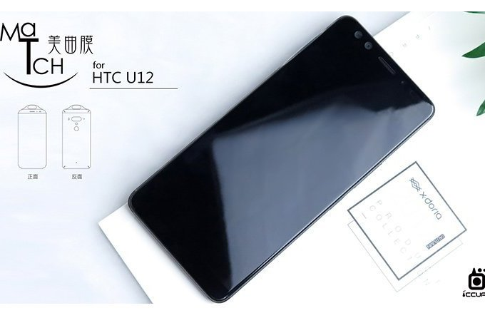 HTC U12 için yepyeni görseller sızdı!
