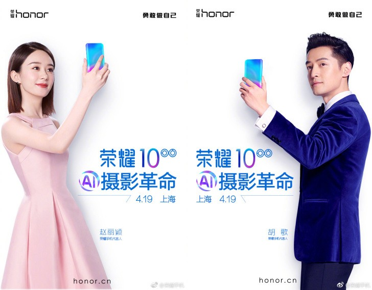 Honor 10 akıllı telefon