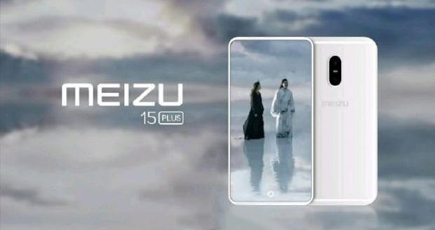 Meizu 15 ve 15 Plus benchmark sitelerinde görülmeye başladı