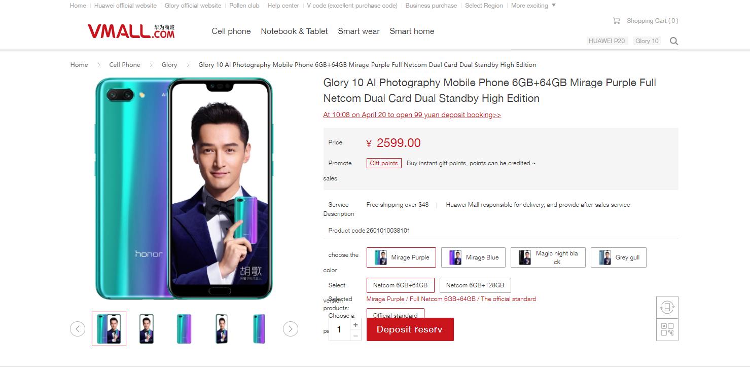 Huawei, Honor 10