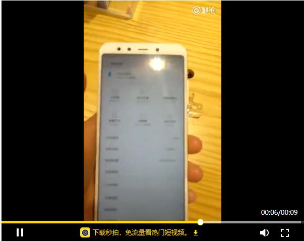 Xiaomi Mi 6X videosu