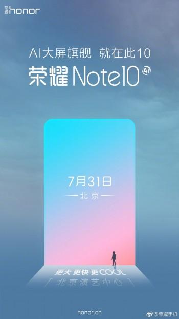 Honor Note 10 Etkinlik