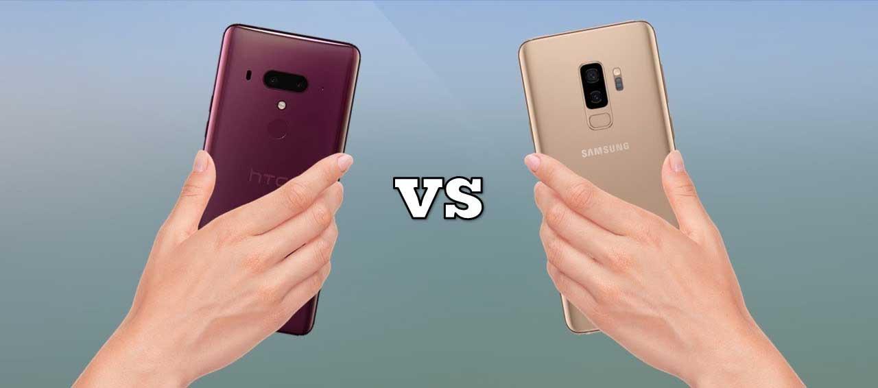 Galaxy S9+ vs HTC U12+ kamera kıyaslaması
