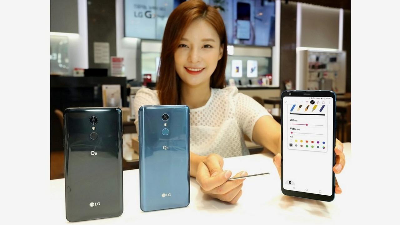 LG Q8 (2018) duyuruldu