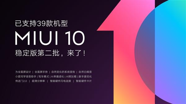 İşte MIUI 10 arayüz güncellemesini alacak telefonlar