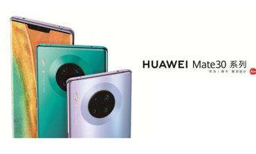 Huawei Mate 30 Google uygulamalarına destek verecek mi?