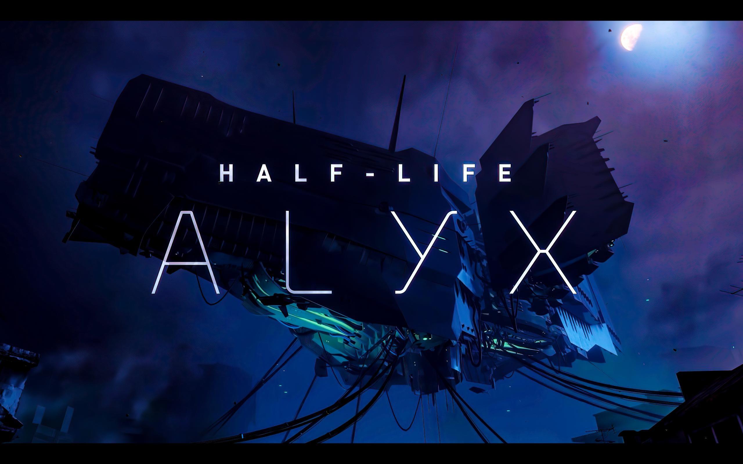 half life alyx 23 mart