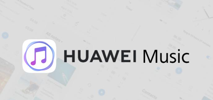 huawei müzik servisleri ii