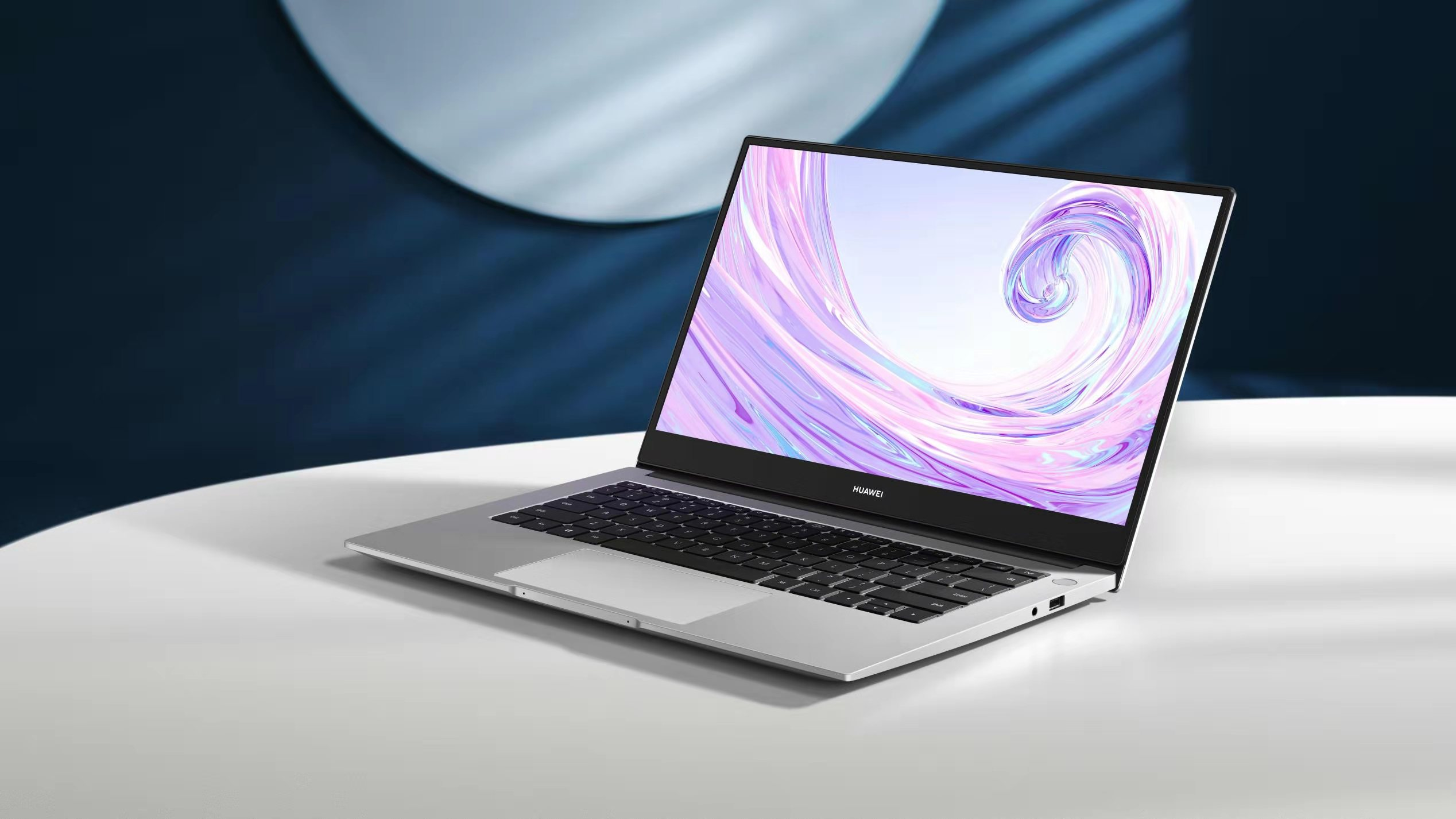Huawei MateBook D Serisi