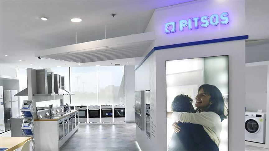 Bosch-Siemens Hausegerate - Pitsos