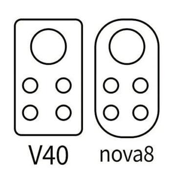 Huawei Nova 8 ve Nova 8 Plus modellerinin tanıtım tarihi sızdırıldı!
