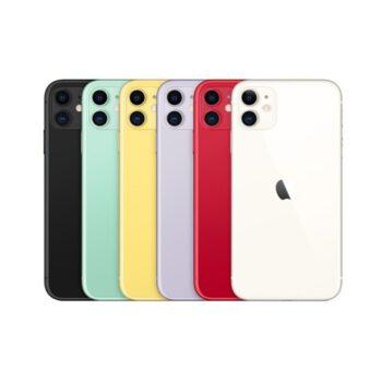 iPhone 11 Değiştirme Programı