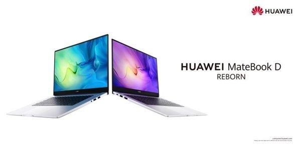 Huawei MateBook D 2021
