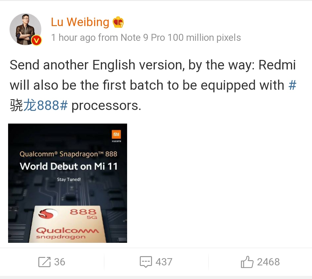 Redmi Snapdragon 888