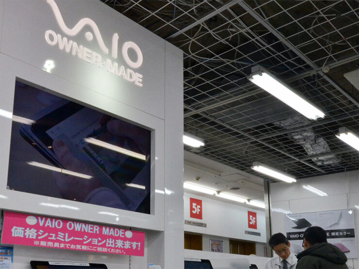 Vaio Dizüstü bilgisayar