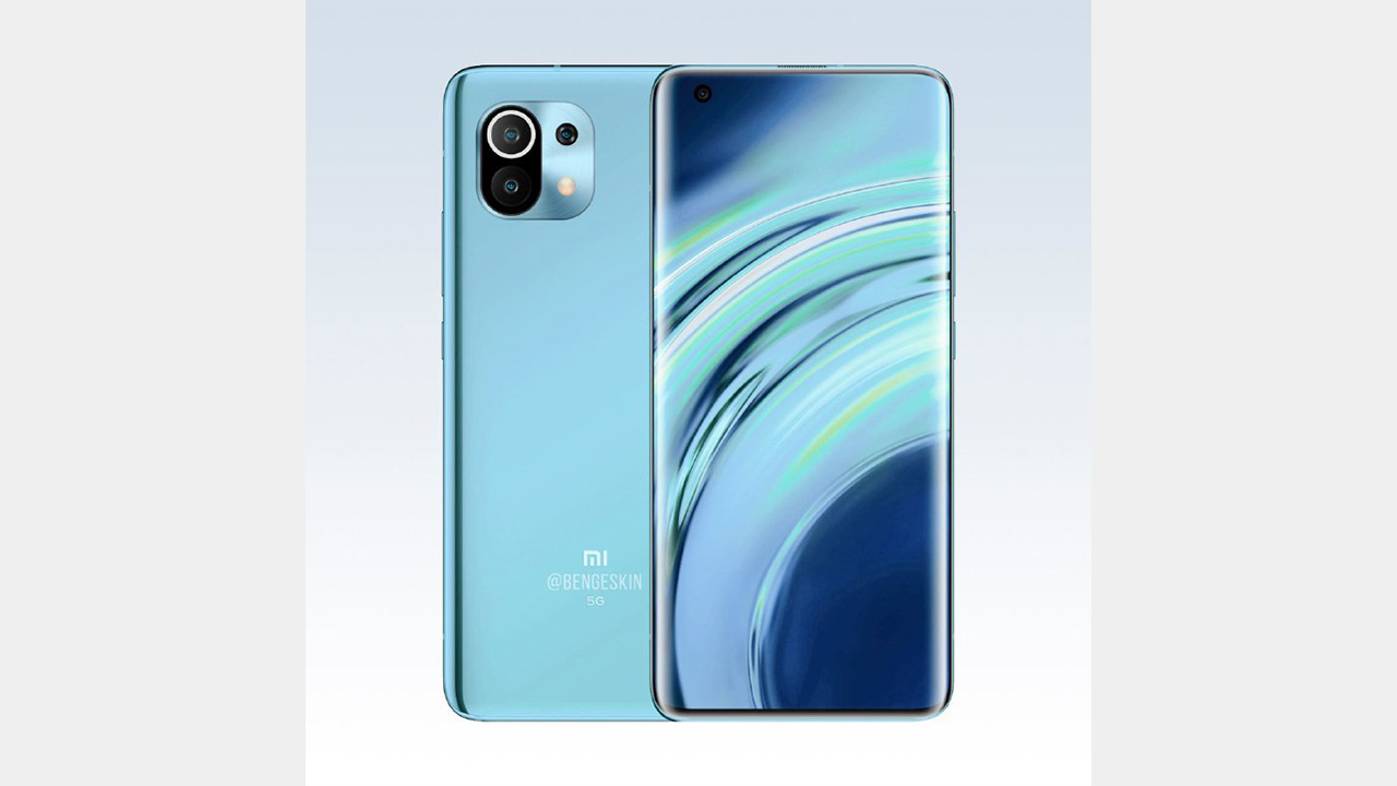 Xiaomi Mi 11 pro fiyat