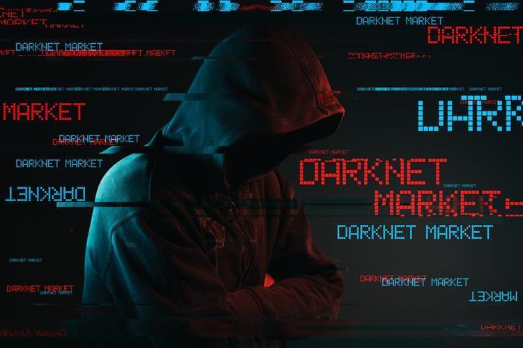 Europol DarkMarket