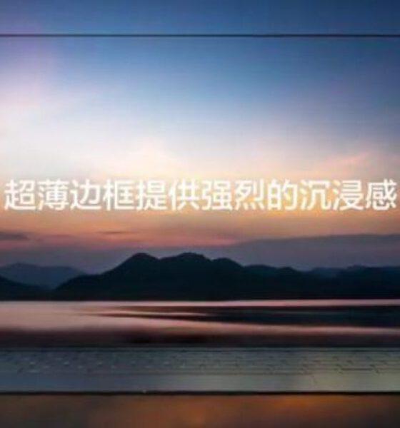 Samsung ekran altı kamera