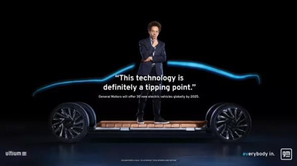 general motors, elektrikli araçlar, yeni logo, batarya