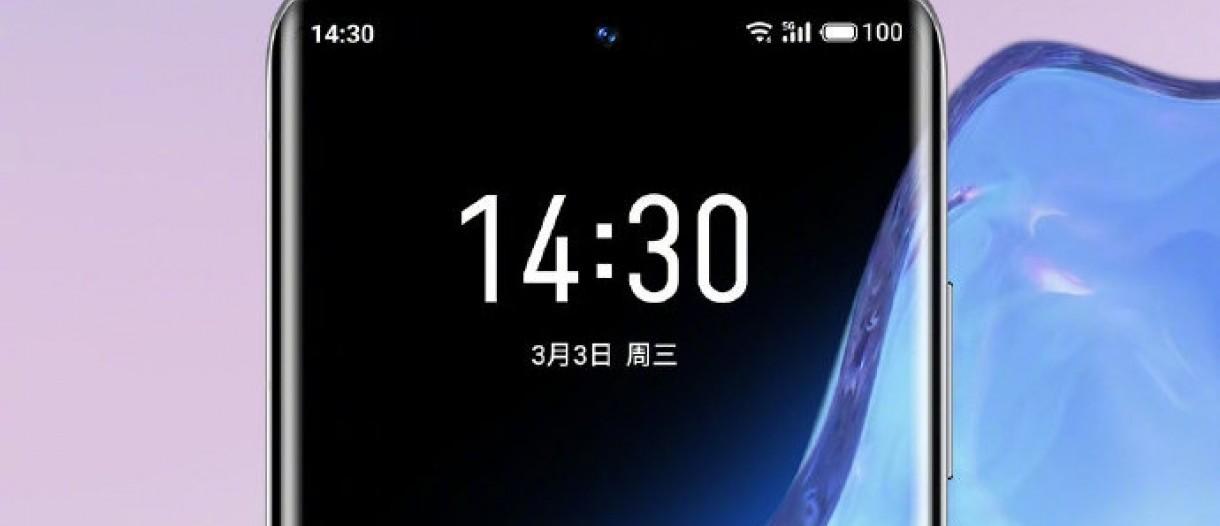 Meizu 18