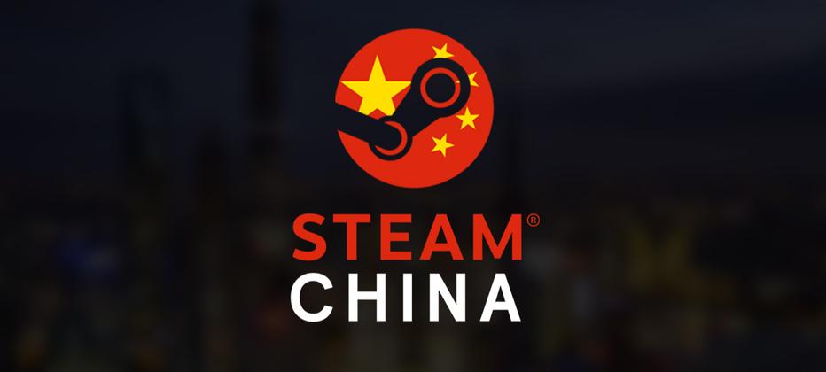 Steam Çin