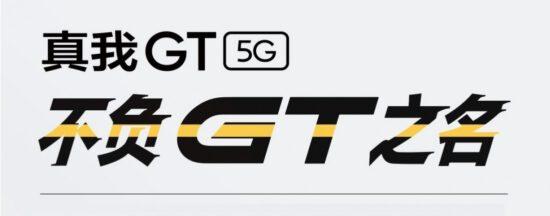 Realme Başkan Yardımcısı, GT 5G için deri sürümü onayladı!
