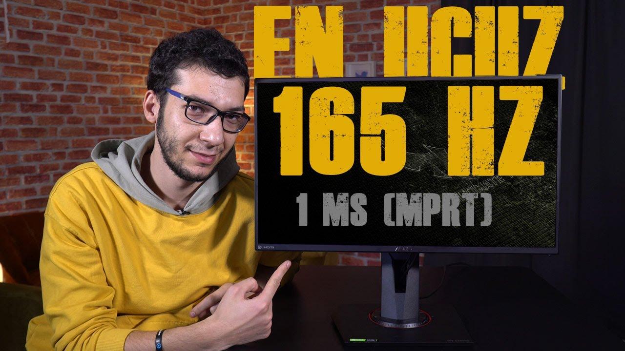 EN UCUZ 25 İNÇ 165 HZ MONİTÖR! | TUF Gaming VG259QR
