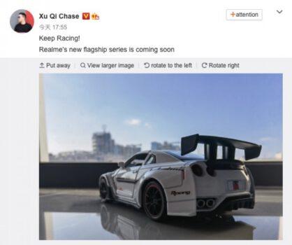 Realme Race/GT