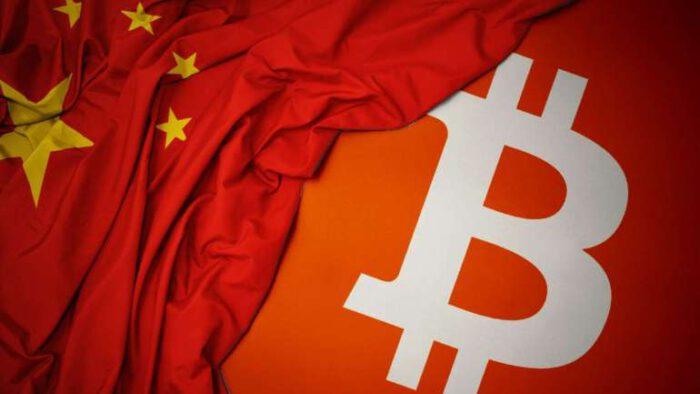 Huobi ve Çin