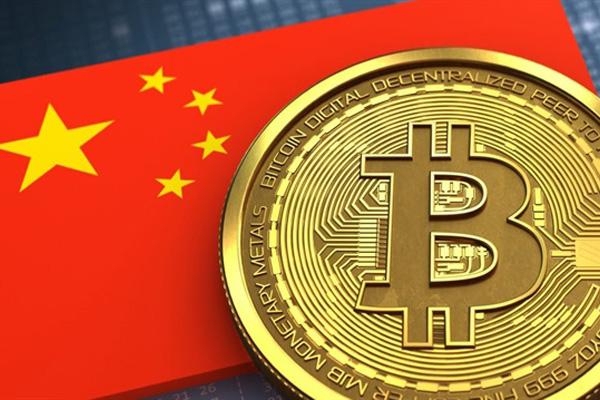 Bitcoin Çin