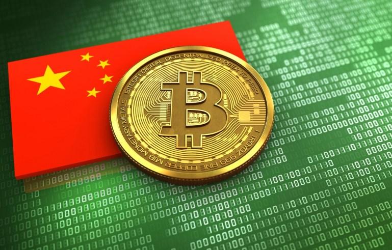 Çin Merkez Bankası kripto