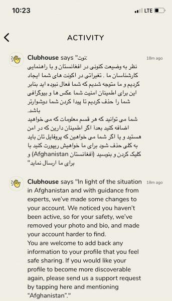 Clubhouse Açıklama