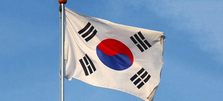 Güney Kore kripto para borsasını kapatıyor