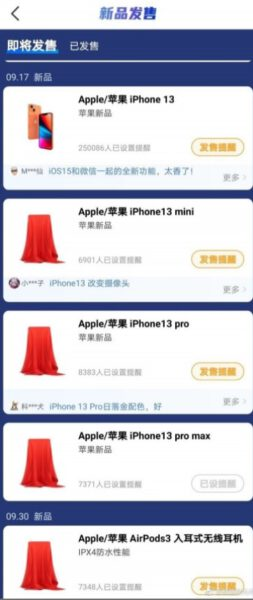 iphone 13 ve airpods 3