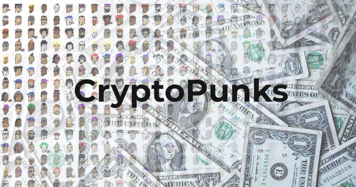 Visa cryptopunk